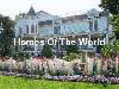 Homes of the World 1.0 Screenshot