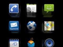 homescreen 3D (free version) 1.2d Screenshot