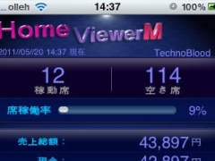 HomeViewerM 1.0.1 Screenshot