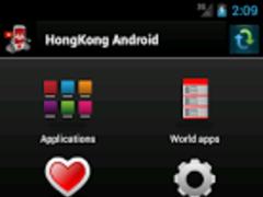 Hong Kong Android - 香港 2.3 Screenshot