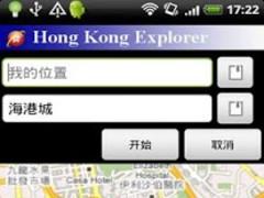 Hong Kong Explorer -Bus search 1.8.4 Screenshot