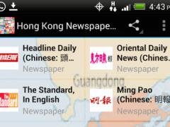 Hong Kong Newspapers 1.0 Screenshot