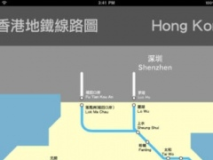 Hong Kong Shen Zhen Metro HD 1.5 Screenshot
