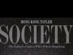Hong Kong Tatler Society 6.0 Screenshot