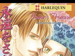 Honor's Promise1 (HARLEQUIN) 1.0 Screenshot