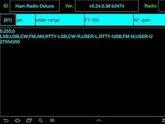 HRD IP Server tester 0.2.2 Screenshot