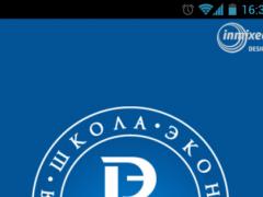 HSE Moscow 1.0 Screenshot