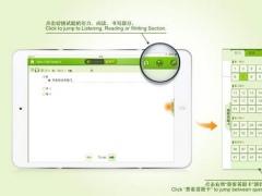 HSK Test HD Level 2-Test 1 1.0.0 Screenshot
