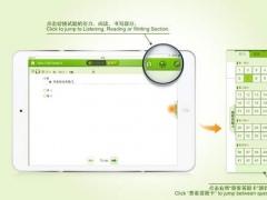 HSK Test HD Level 2-Test 4 1.0.0 Screenshot