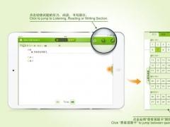HSK Test HD Level 6-Test 4 1.0.0 Screenshot