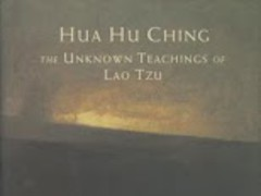 Hua hu Ching 2.0 Screenshot