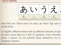 Human Japanese Lite | Learn Japanese with your personal sensei-in-a-box™ 3.1.1 Screenshot