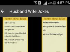 Husband Wife Jokes in HINDI 1.0 Screenshot