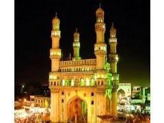 Hyderabad City Guide 4.0 Screenshot