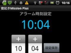 Hyper Alarm Clock Plus 1.0.2 Screenshot