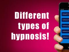 Hypnosis trance joke simulator 1.3 Screenshot