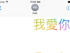 I love You Stickers For iMessage 1.0 Screenshot