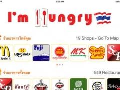 I'm Hungry HD 1.0 Screenshot