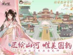 Ice Princess Beauty Salon 1.0 Screenshot
