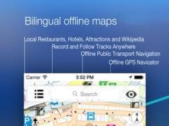 Iceland Navigation 2016 4.0 Screenshot