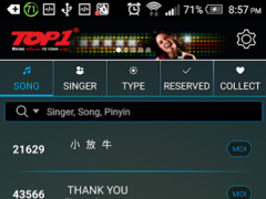 iCore WiFi 1.4 Screenshot