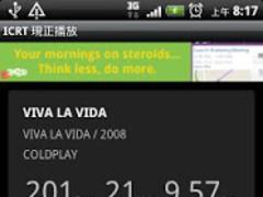 ICRT Now Playing 1.0.4 Screenshot