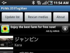 ID3TagMan: MP3 Tag Editor 1 0 13 Free Download