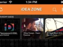 IDEA ZONE 1.0 Screenshot