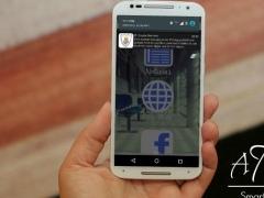IE. Angela Restrepo Moreno 15.0.0 Screenshot