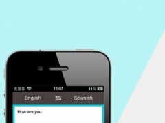 iEase Translator Pro 1.0.1 Screenshot