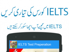 IELTS Test Preparation 1.1 Screenshot