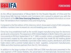 IFA China Sourcing 2016 1.0 Screenshot