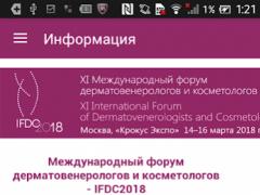 Ifdc 2016  Screenshot