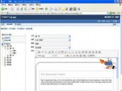iiLearn 2.0 Screenshot
