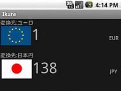 Ikura 1.1.2 Screenshot