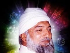 Imam Mehdi 1.3 Screenshot