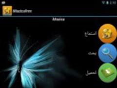iMazica اغاني و عجباني 3.4 Screenshot