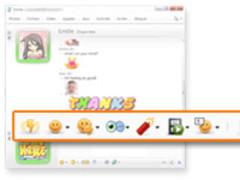 Iminent 4.17.0 Screenshot