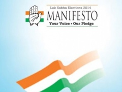 INC Manifesto 1.0 Screenshot