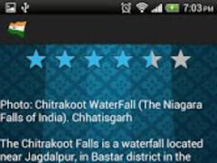 Incredible India 2.0 Screenshot