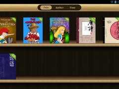 IncStage Reader 1.18.04 Screenshot