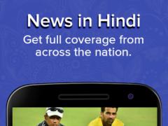 India Now News भारत अब समाचार 1.3.9 Screenshot