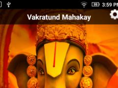 Indian God Mantra Ringtones 1.1 Screenshot