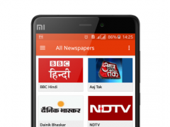 Indian Newspapers - Hindi News 1.3 Screenshot