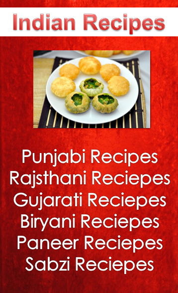 Indian recipes in hindi free 10 free download forumfinder Choice Image