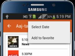 Indian Tv Schedule free 1.0.4 Screenshot