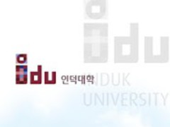 Induk University Library 2.6 Screenshot