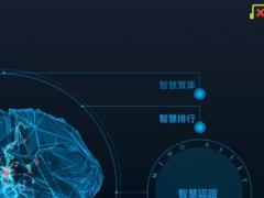 Infinite Mind 1.0.26 Screenshot
