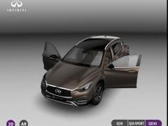 Infiniti Q30/QX30 AR 1.2.2 Screenshot