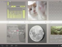 Information Wallpaper Xlate 1.0.4 Screenshot